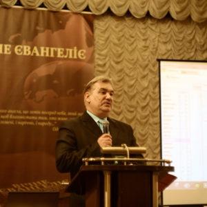 БІБЛІЯ – ДИХАННЯ БОГА Доповідь РЕШЕТИНСЬКОГО Валерія Миколайовича