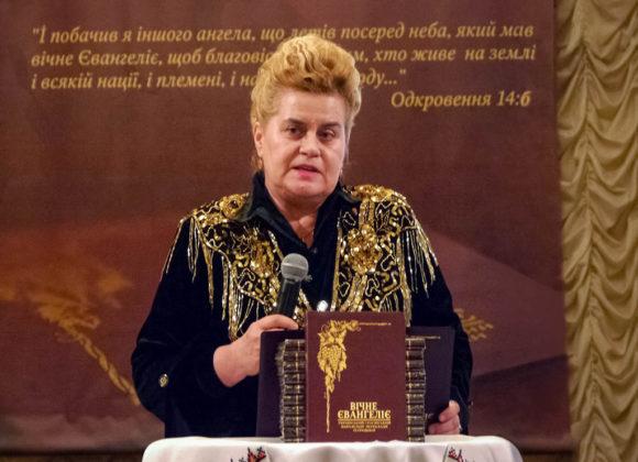ВЫСТУПЛЕНИЕ Г.М. САГАЧ НА ПРЕЗЕНТАЦИИ В 2012 ГОДУ