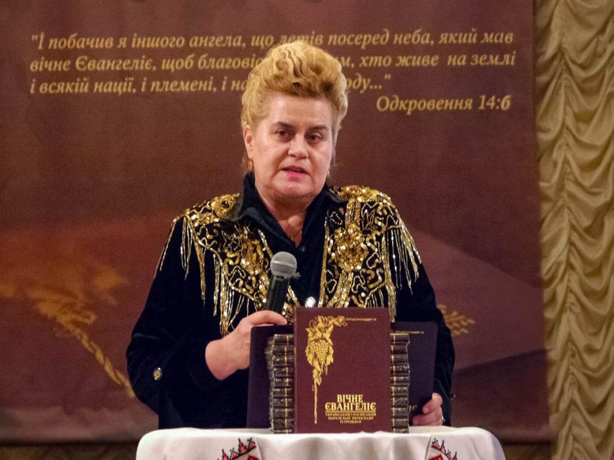 Виступ Г.М. Сагач на Презентації в 2012 році