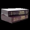 bibliya-baklazhan