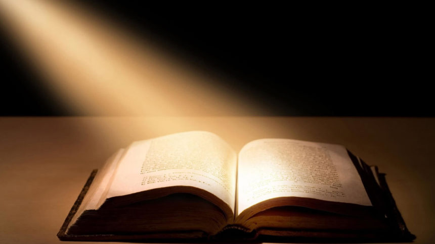 Правильный перевод Библии