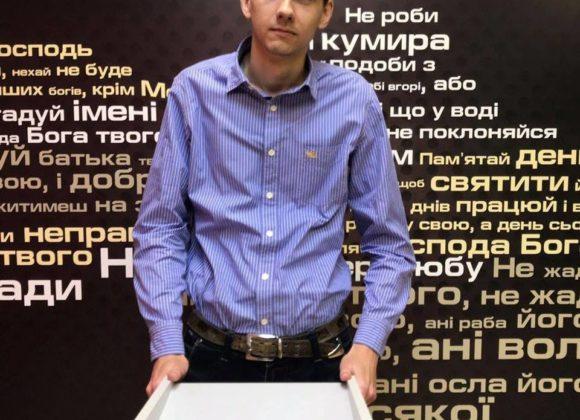 Олександр Геніш, журналіст, редактор газети «За віру євангельську»